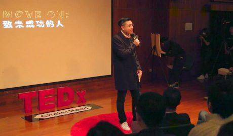 TEDxChaterRoad-嘉賓-雷煒程-Lawrence