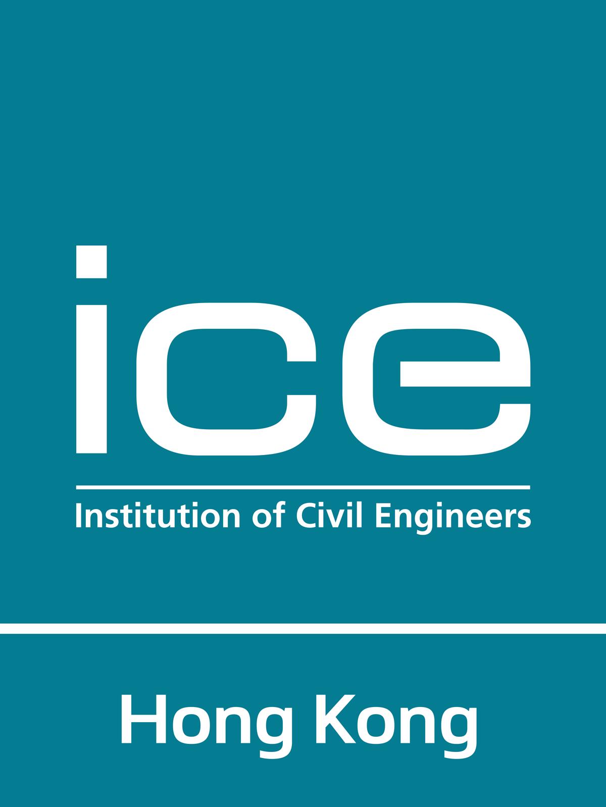ICE_HongKong_logo